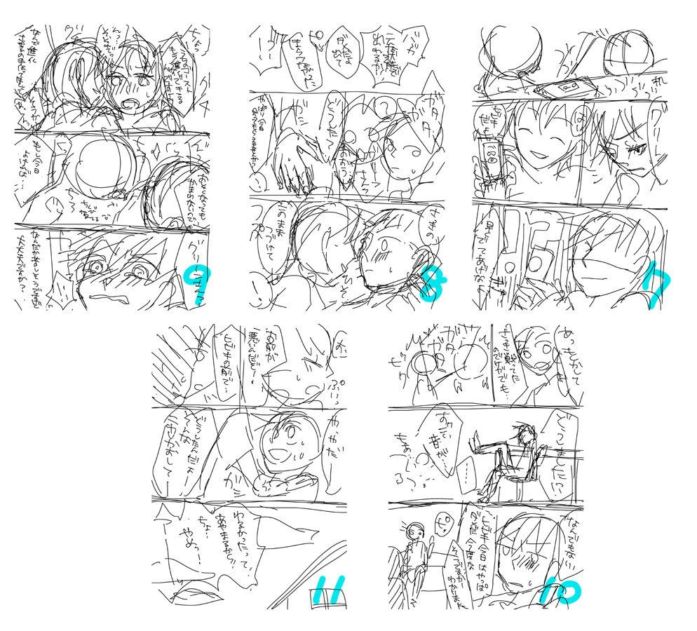Shuuru na Ero Manga 14