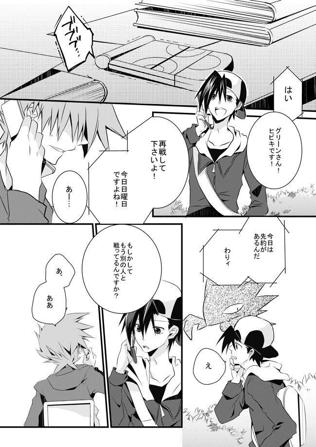 Shuuru na Ero Manga 1