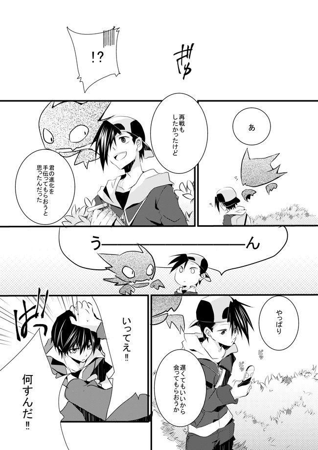 Shuuru na Ero Manga 4