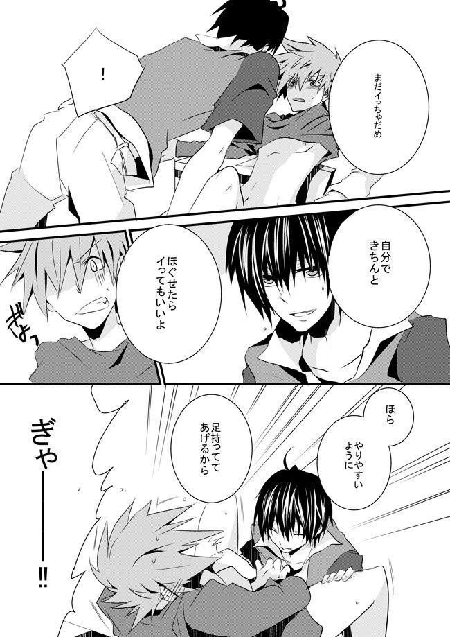 Shuuru na Ero Manga 5