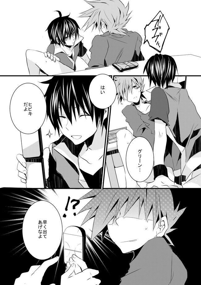 Shuuru na Ero Manga 7