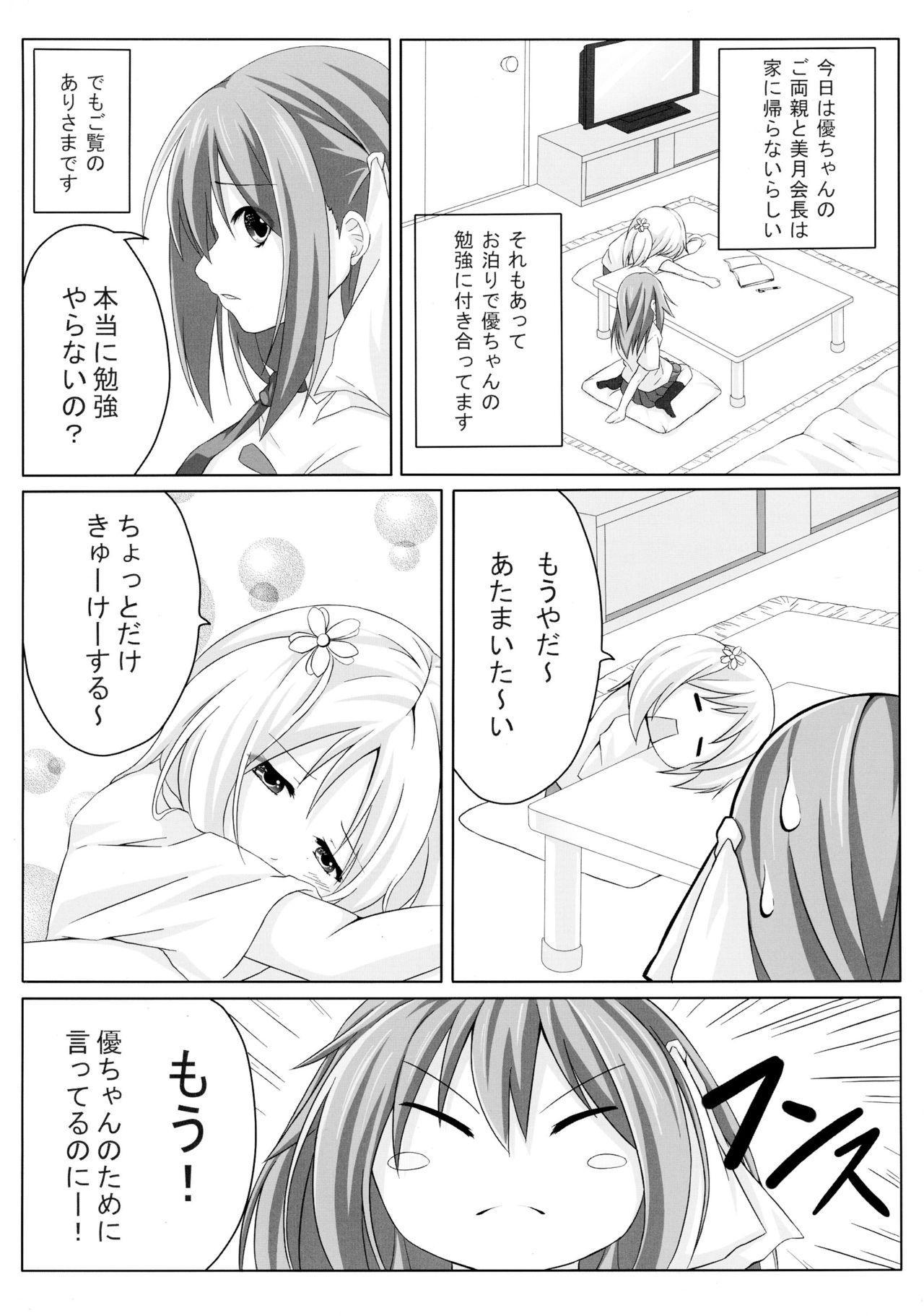 Sakura Strip 3