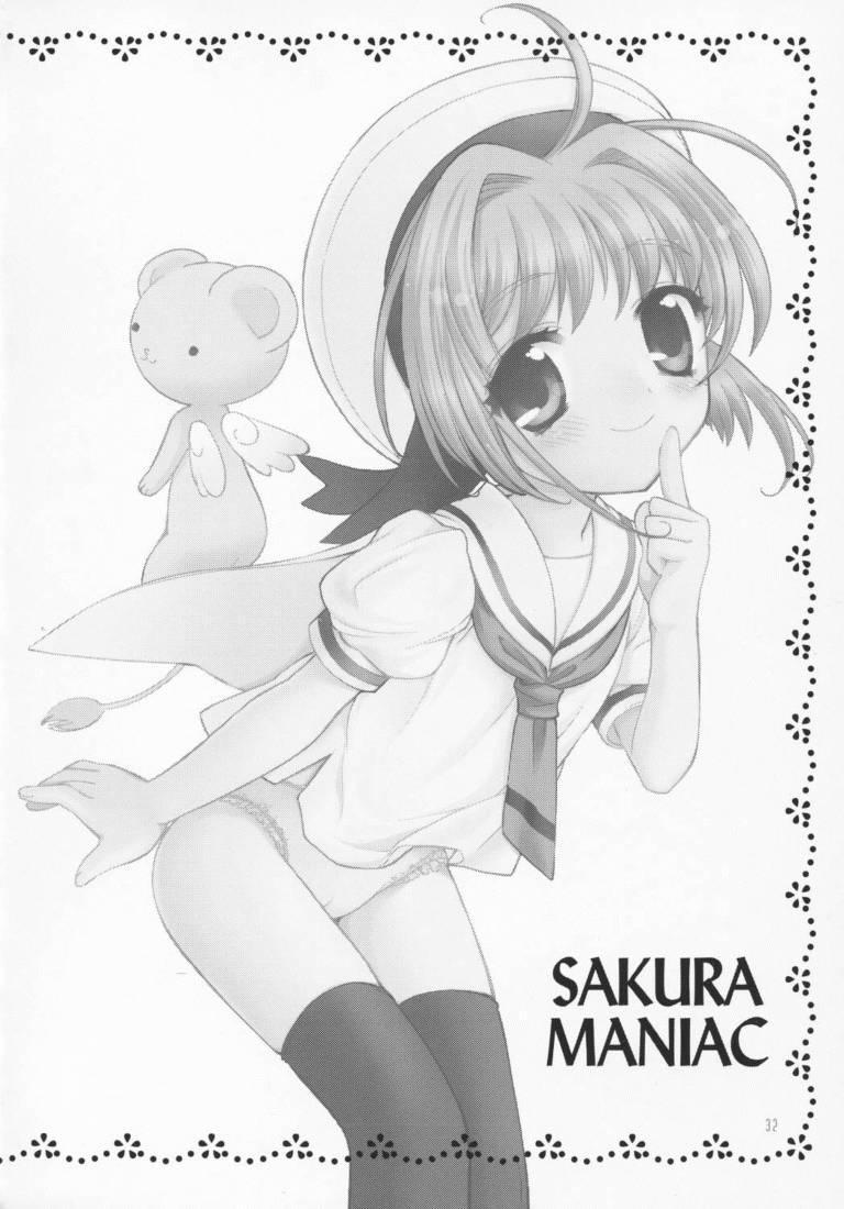 Sakura Maniac 28