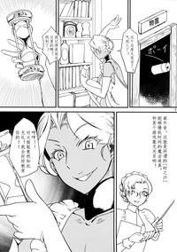 Kasshoku Oneesan no Fudeoroshi Ver. 5 4