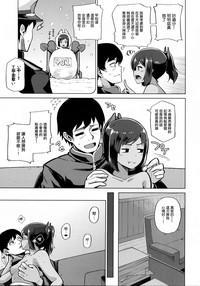 Fuyu no Shioi 7