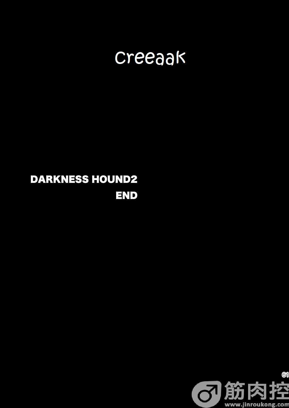 Darkness Hound 2 59