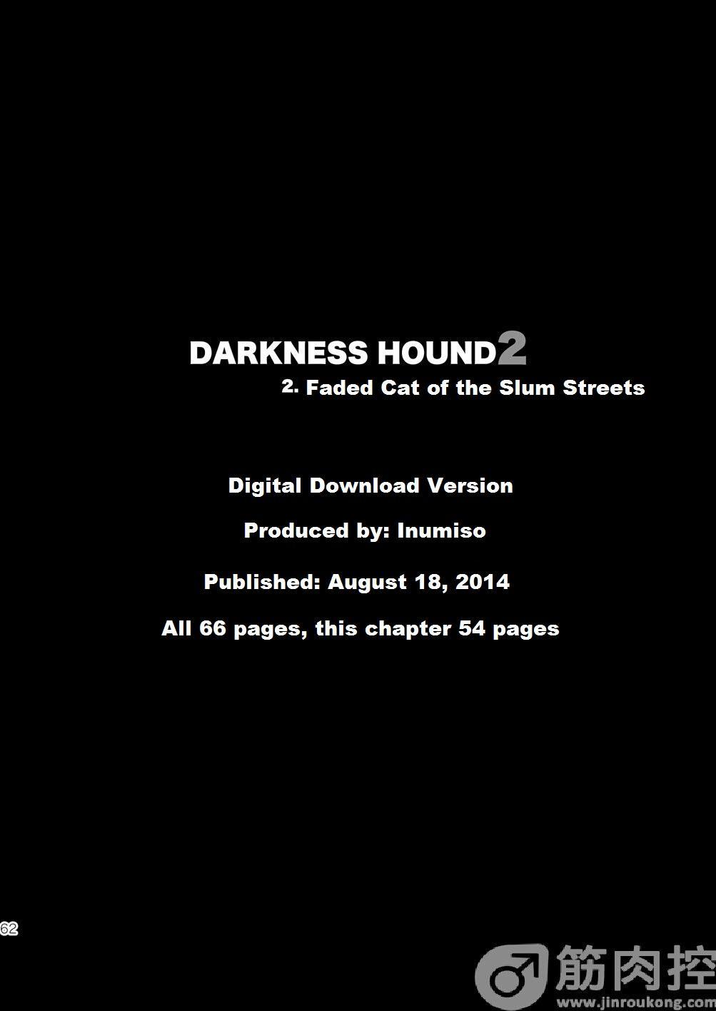 Darkness Hound 2 60
