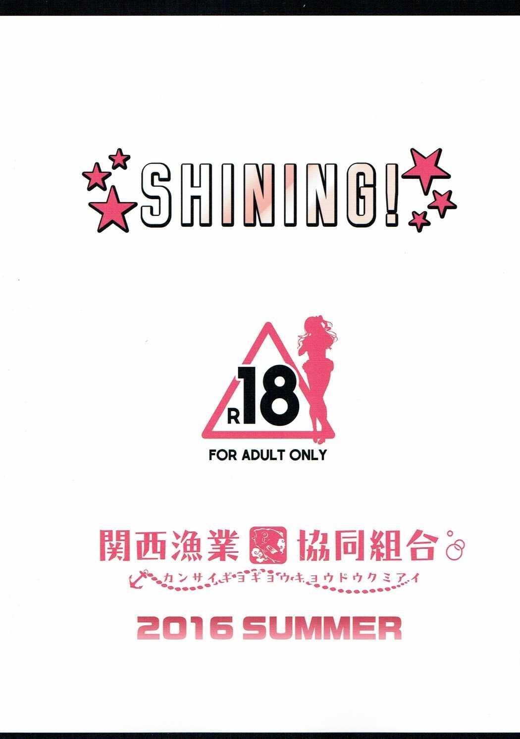 SHINING! 19