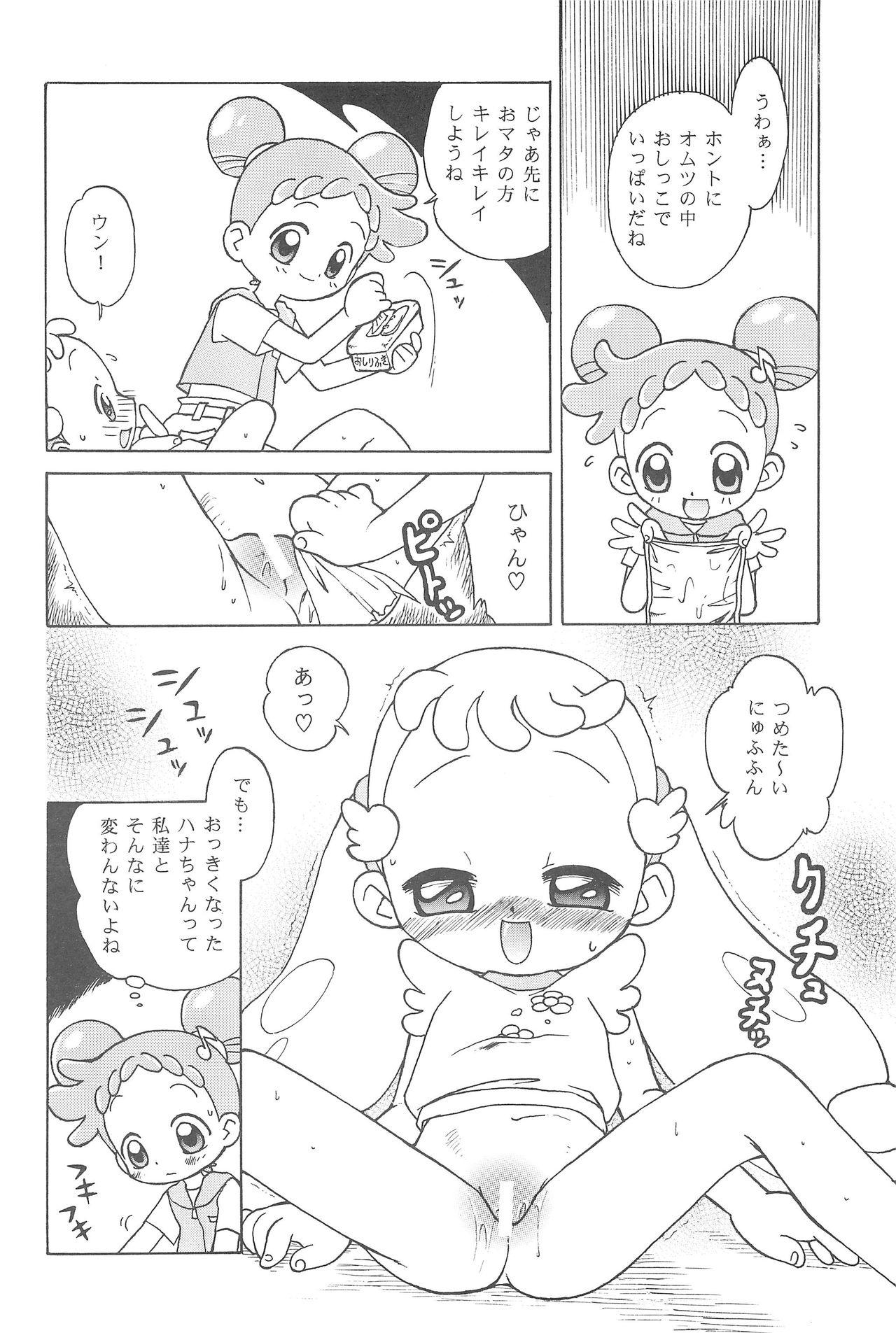 Hana-chan Zenbu 9