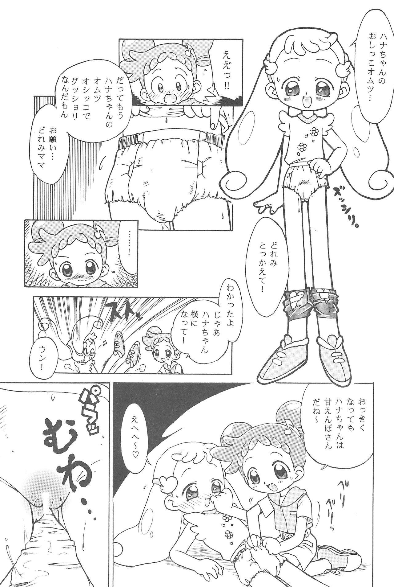 Hana-chan Zenbu 8