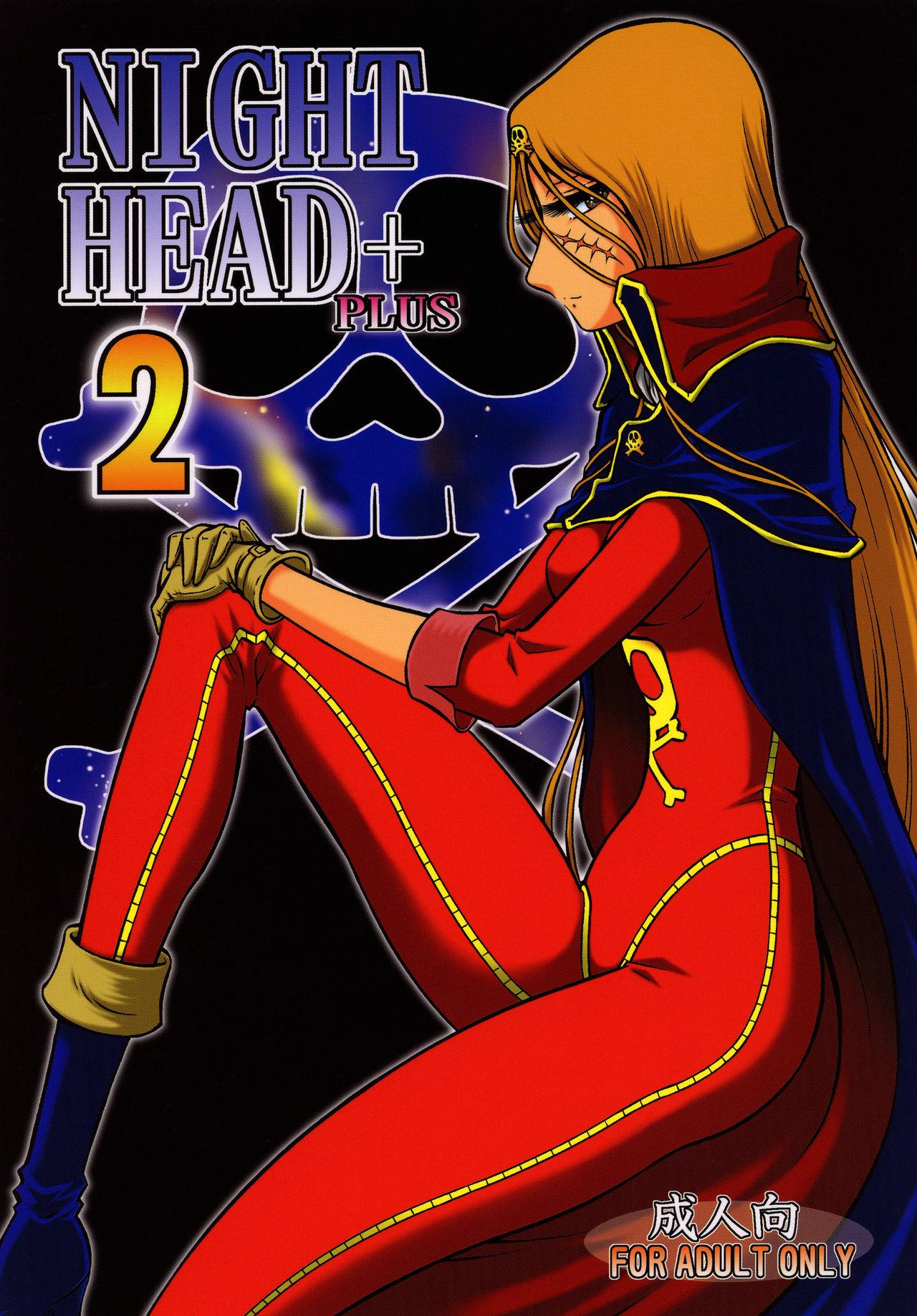 Night Head+2 0