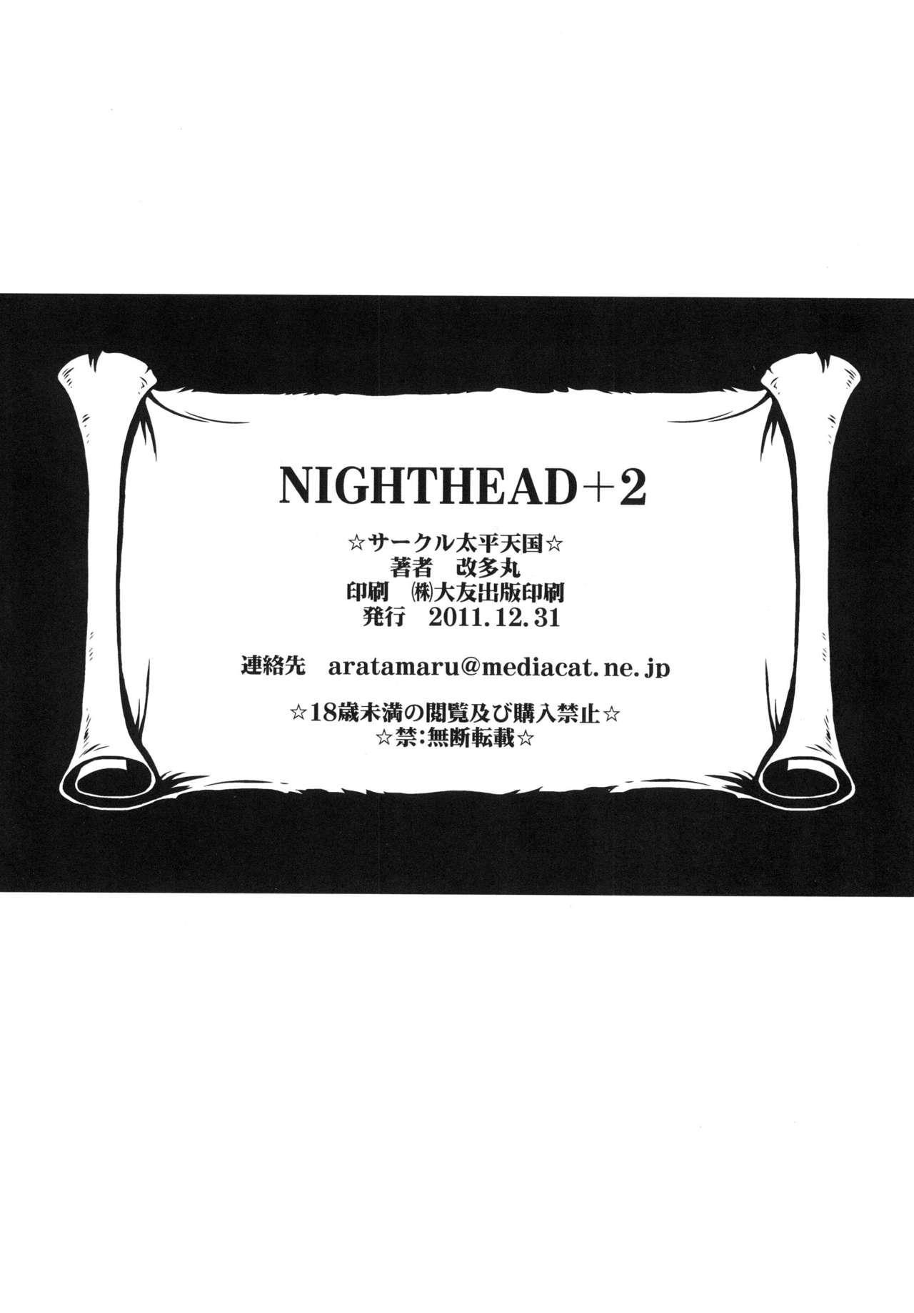 Night Head+2 49