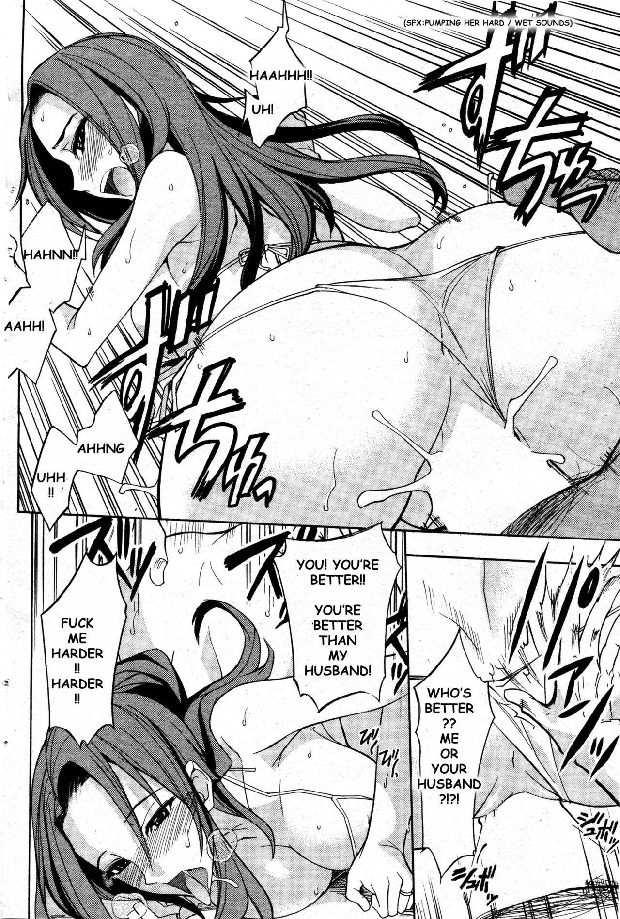 Okusan no Himitsu | A Wife's Secret 11