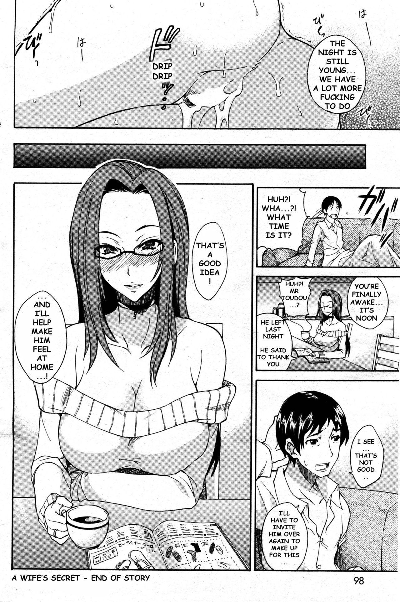 Okusan no Himitsu | A Wife's Secret 15