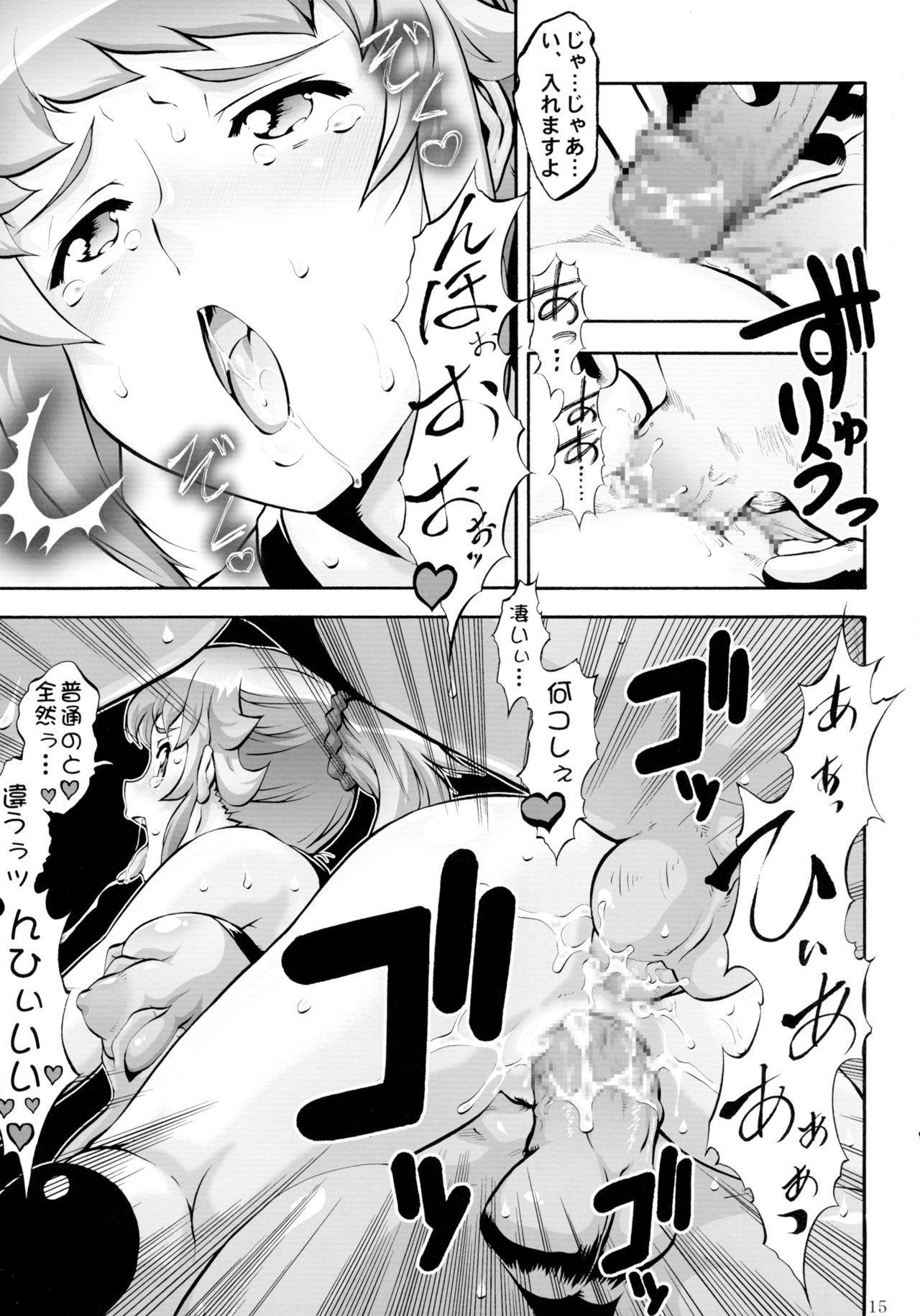 Oshiete Try-san 14