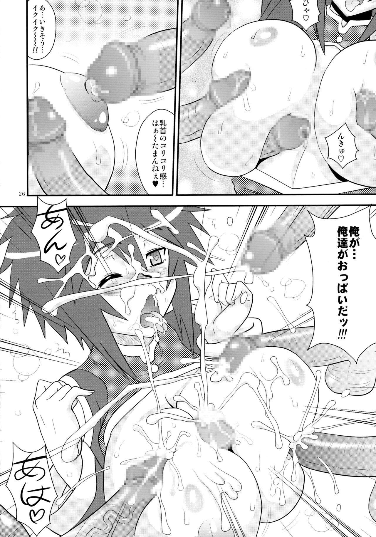 Oshiete Try-san 25