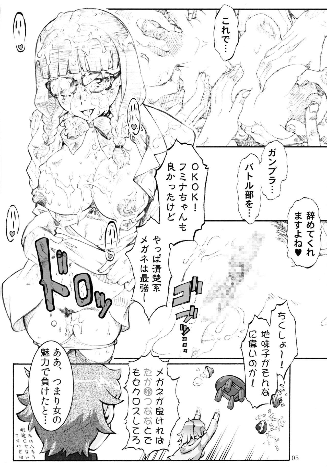 Oshiete Try-san 4