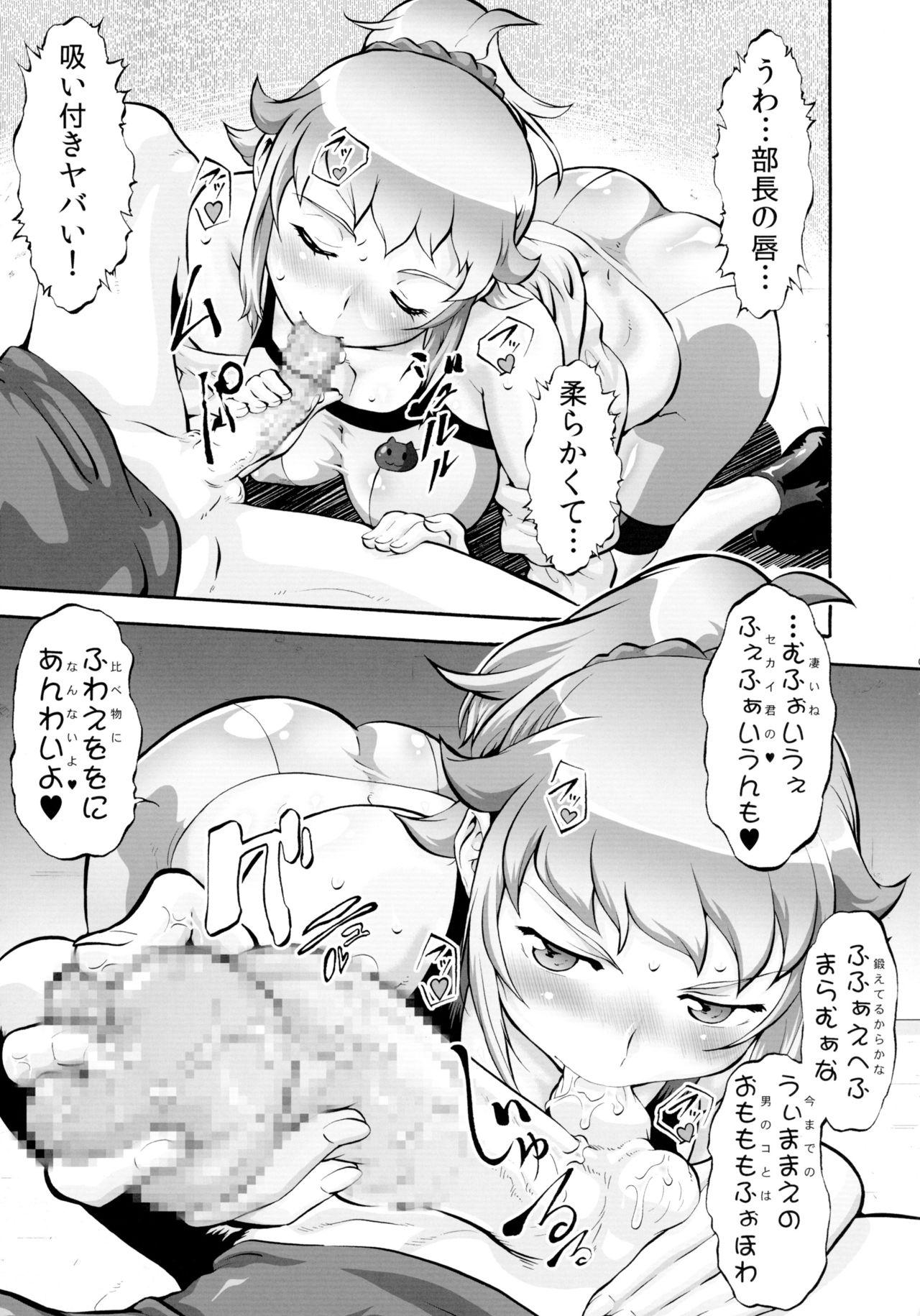 Oshiete Try-san 6