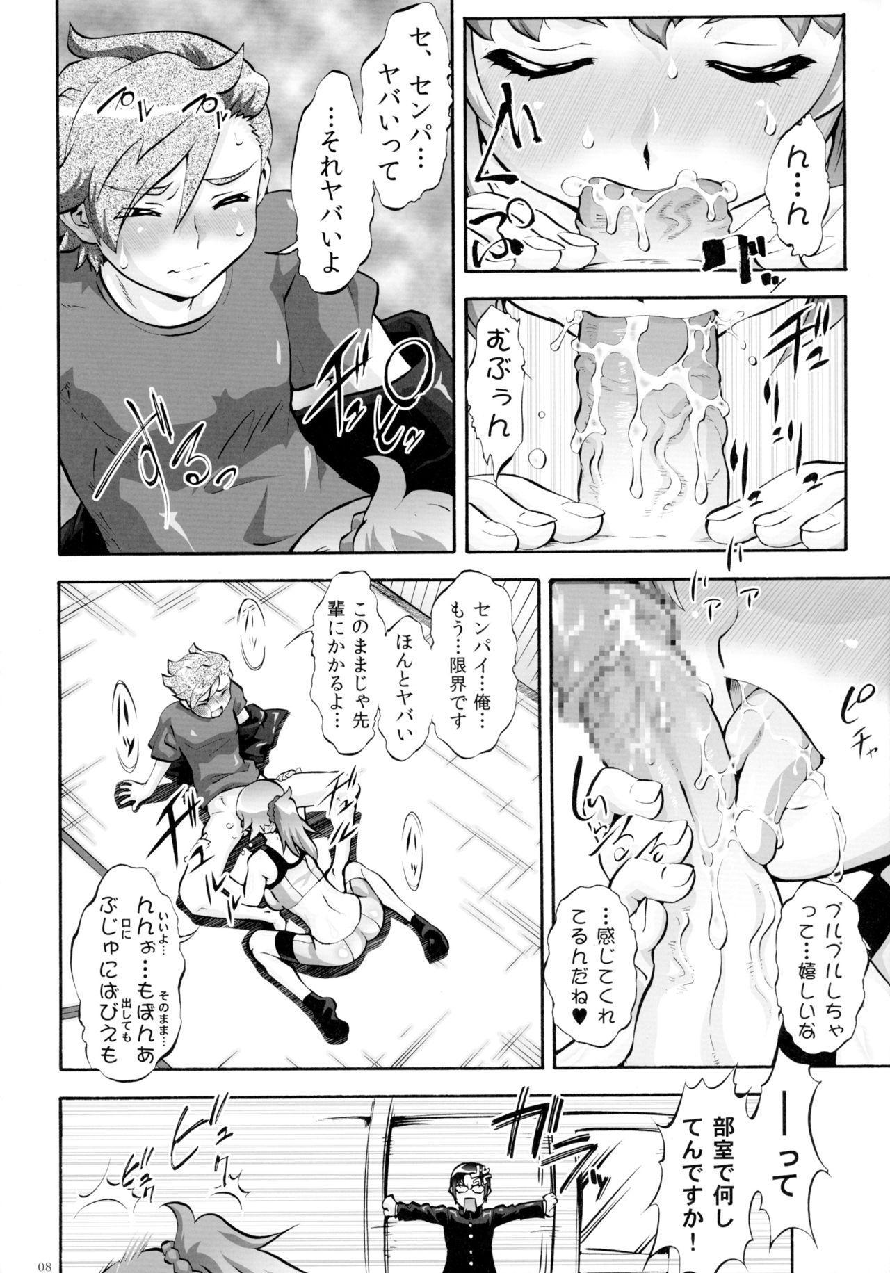 Oshiete Try-san 7