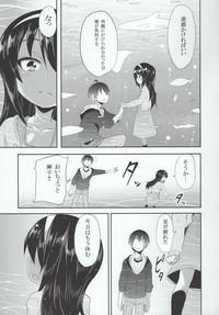 Mako ni Kokuhaku Shite Mita After 3