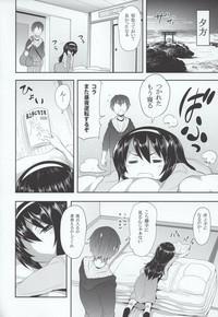 Mako ni Kokuhaku Shite Mita After 4
