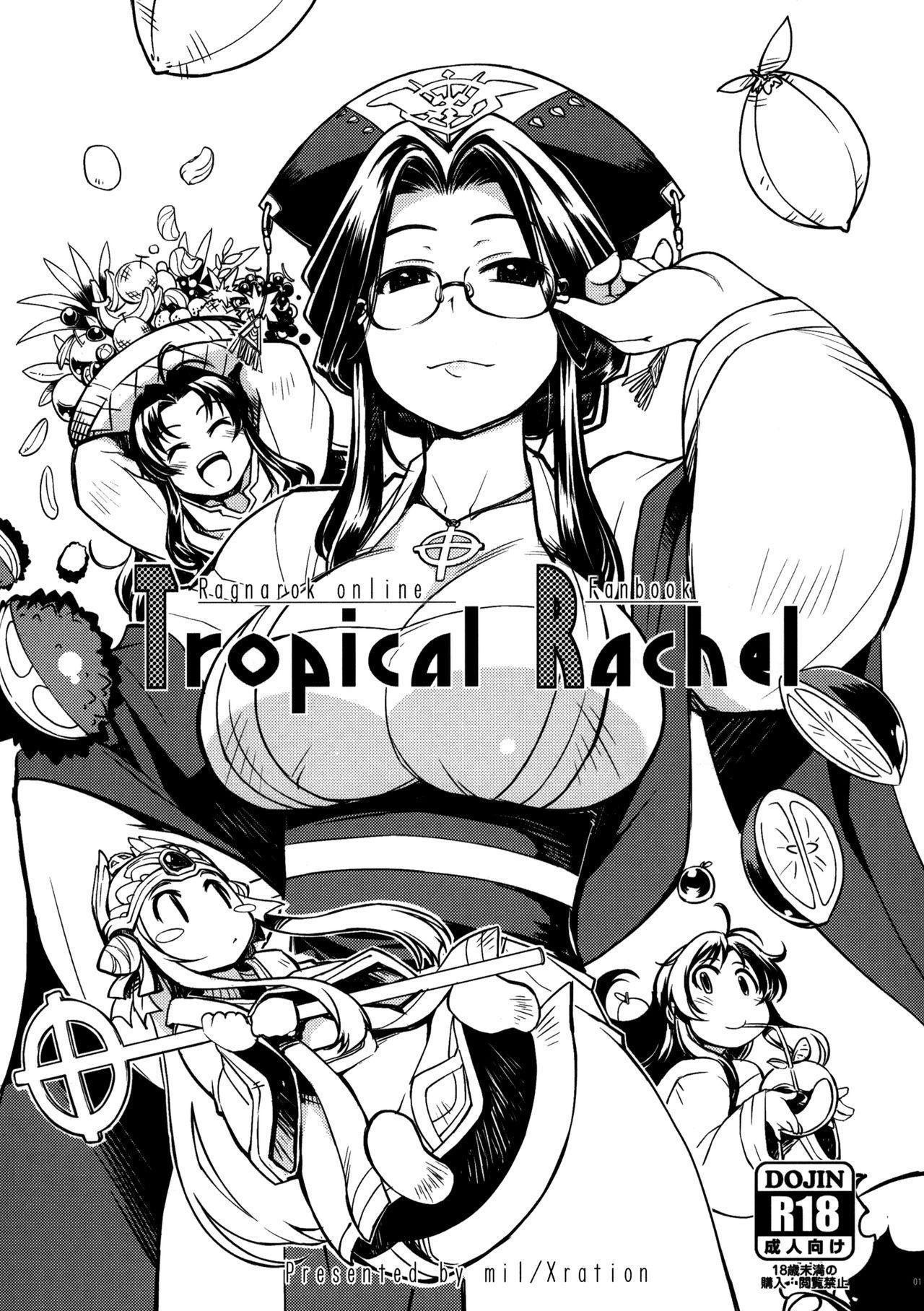 Tropical Rachel 0