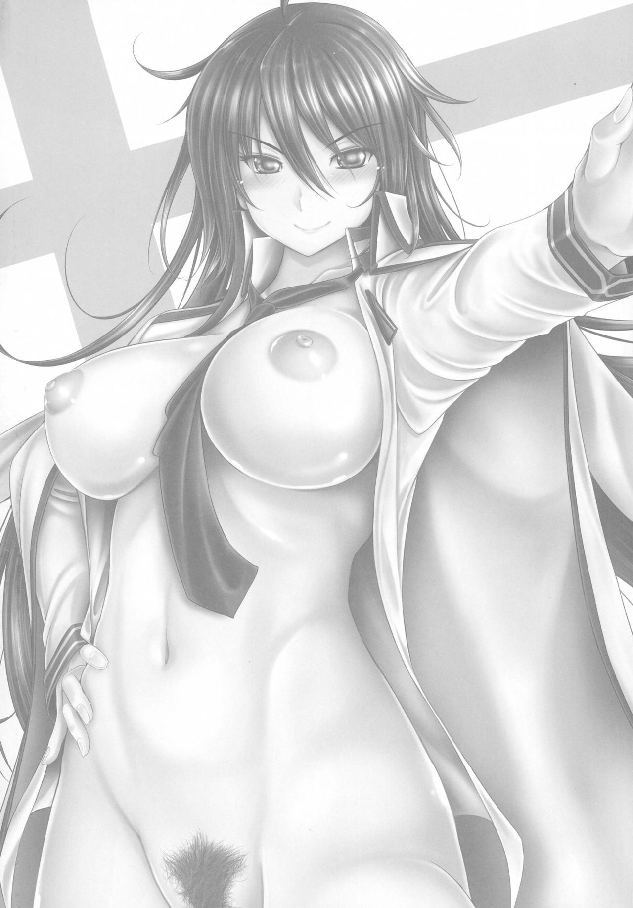 Shitei Heart 2