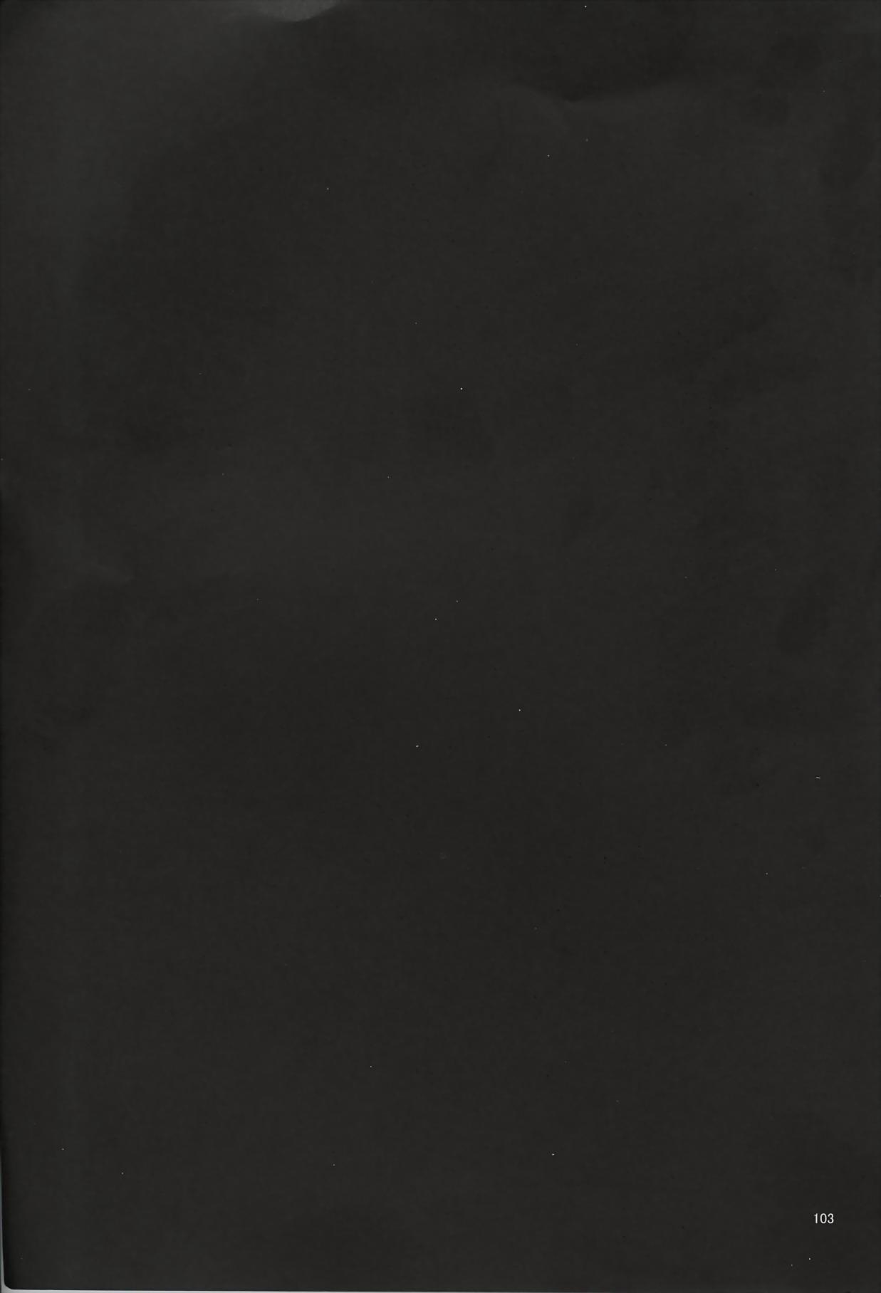 NORI-HARU COMPLETE 1 103