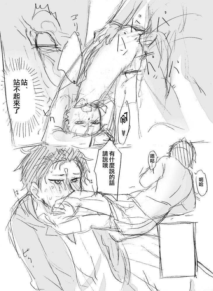 Natsuki-kun wa Minna to Otomodachi ni Naritai 10