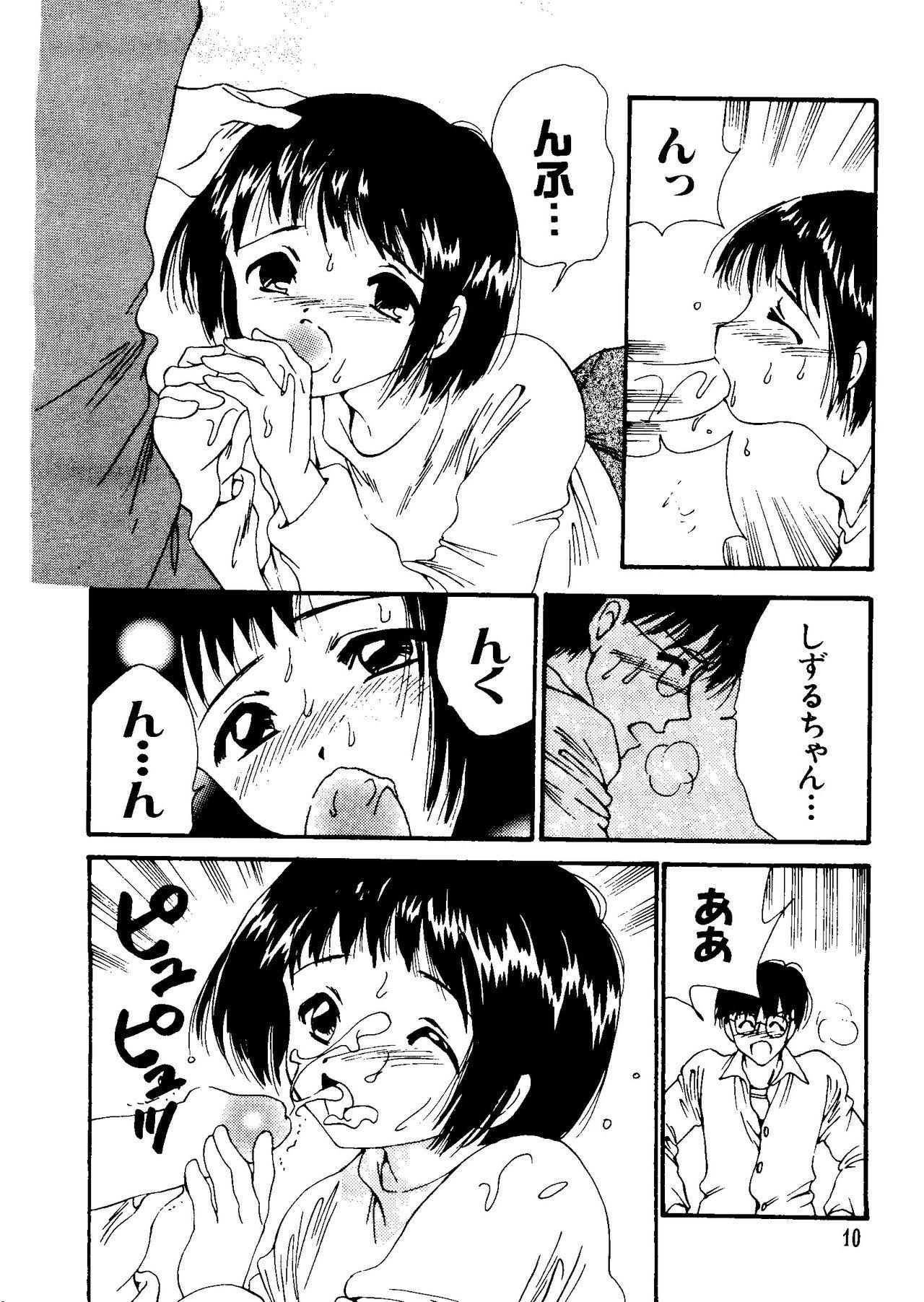 Love Chara Taizen No. 11 10
