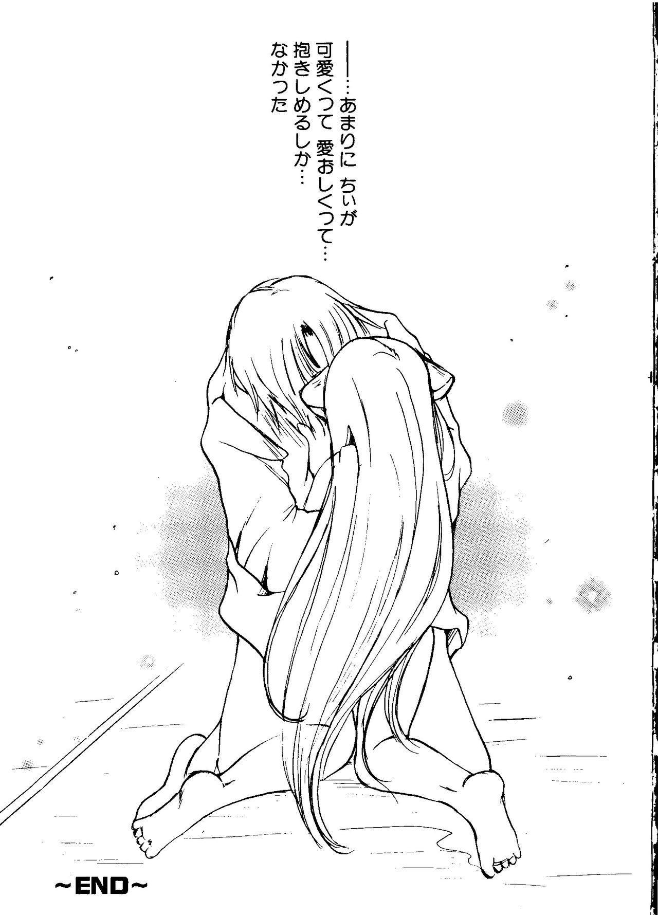 Love Chara Taizen No. 11 159