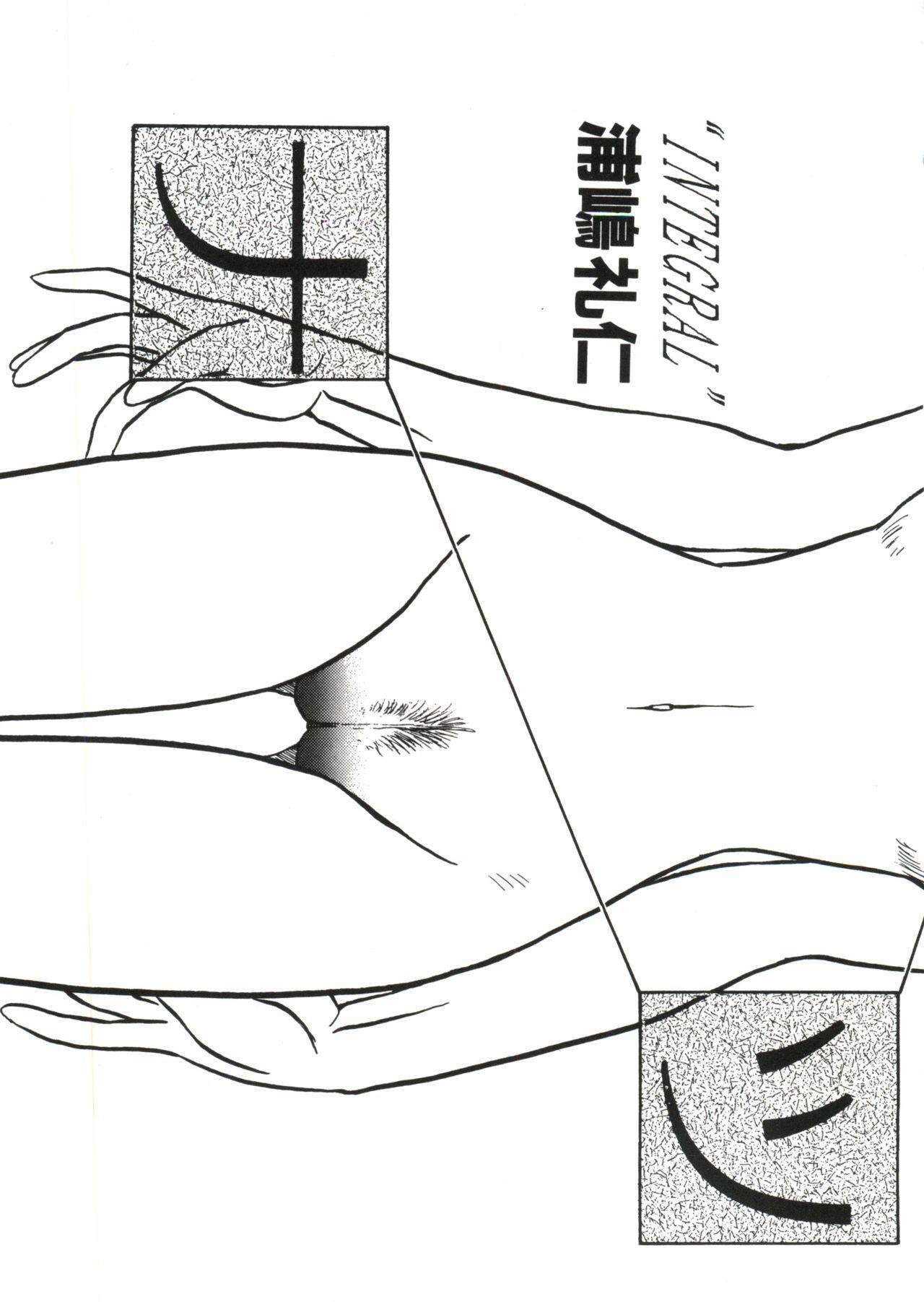 Love Chara Taizen No. 11 69