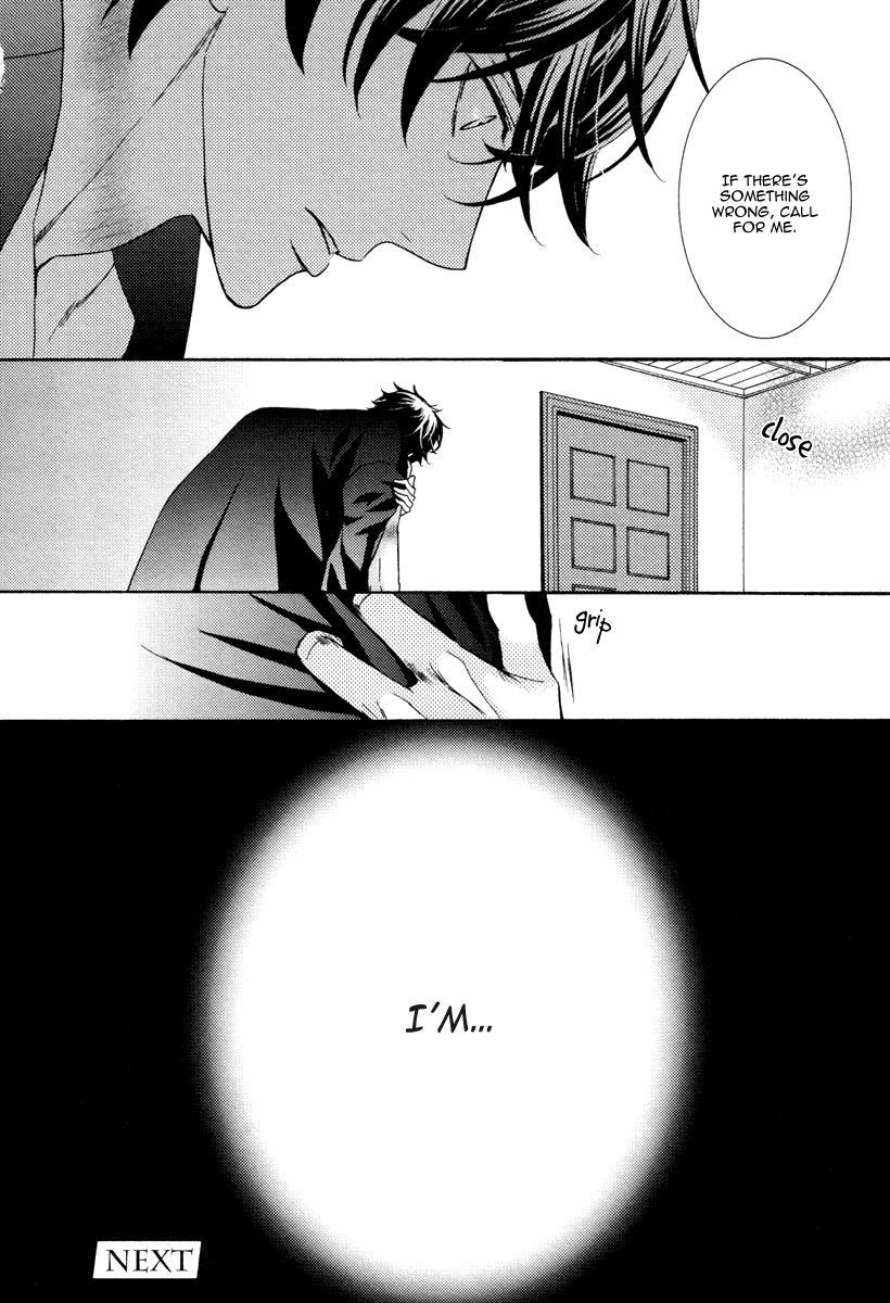 Aiyoku Heaven 122