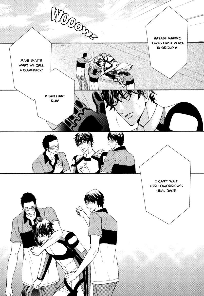 Aiyoku Heaven 131