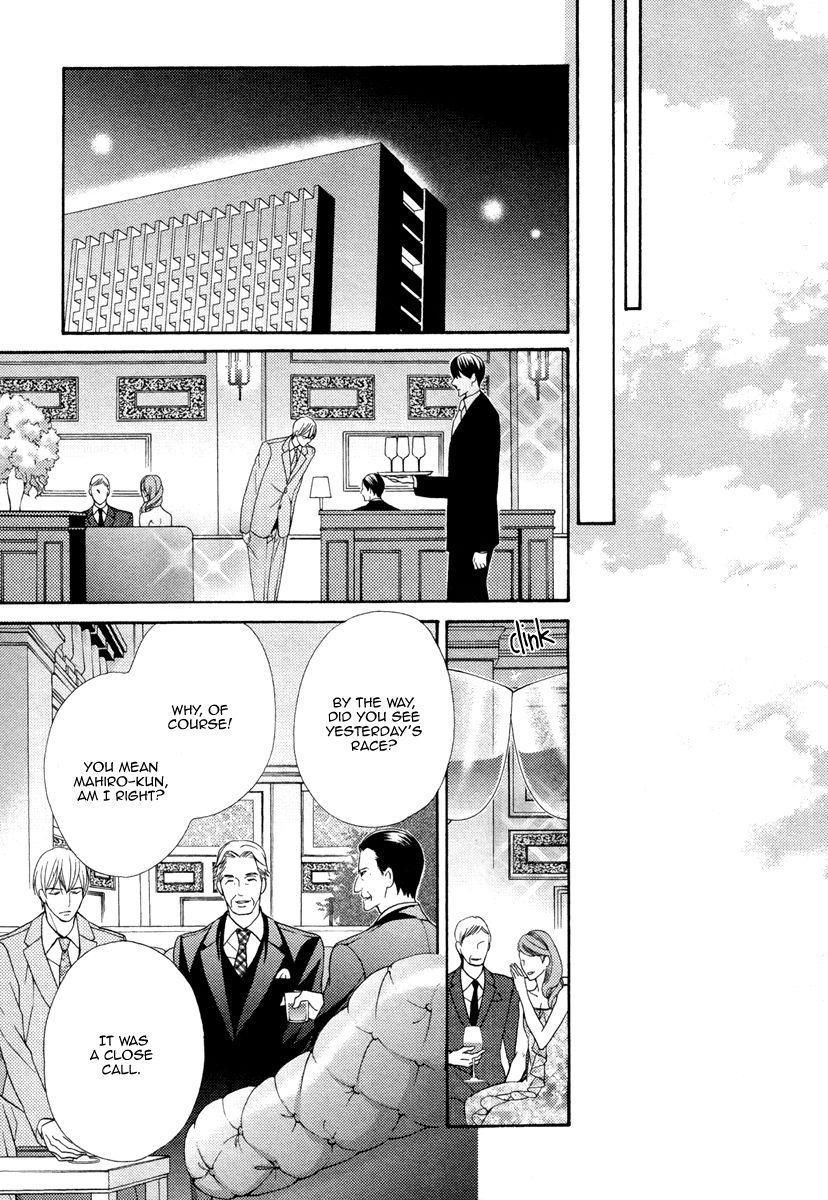 Aiyoku Heaven 132