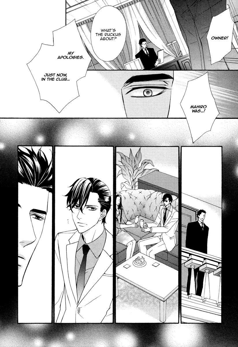 Aiyoku Heaven 135