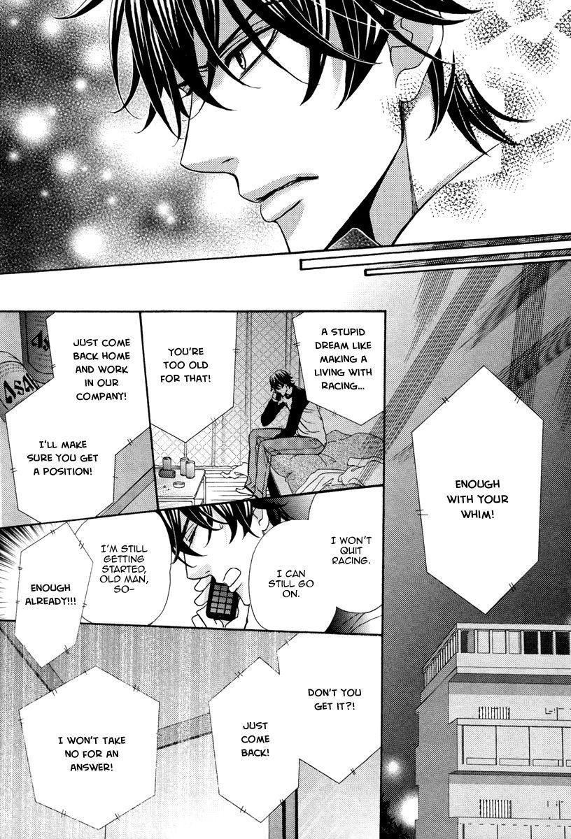 Aiyoku Heaven 13