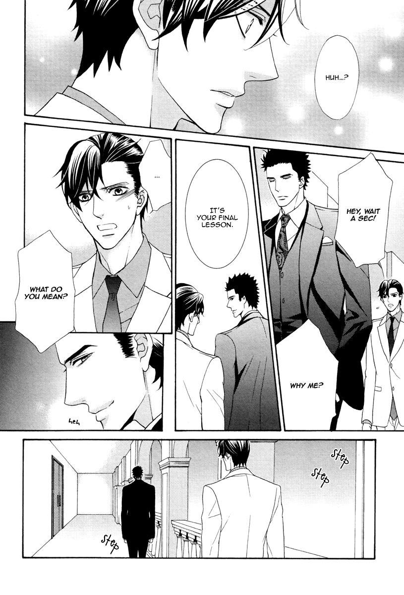 Aiyoku Heaven 141