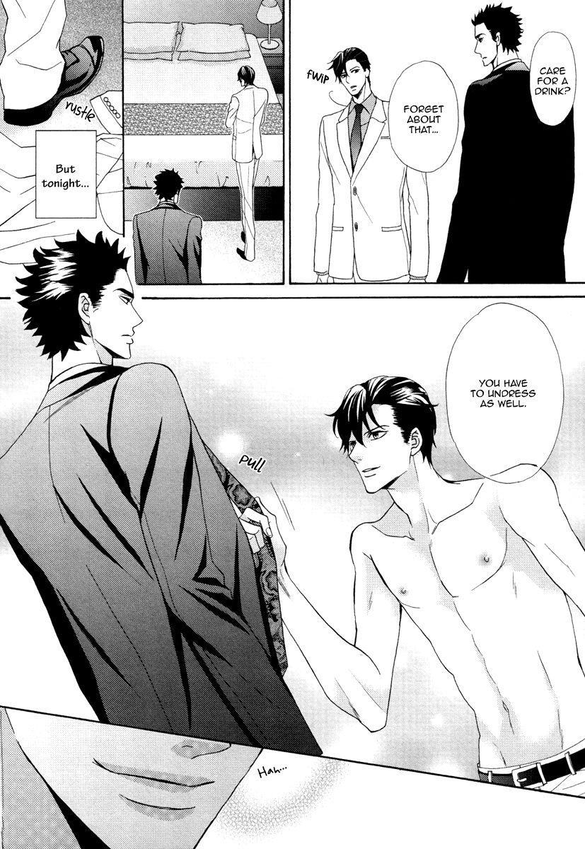 Aiyoku Heaven 145