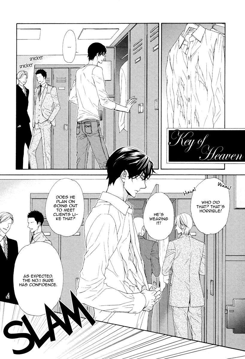 Aiyoku Heaven 154