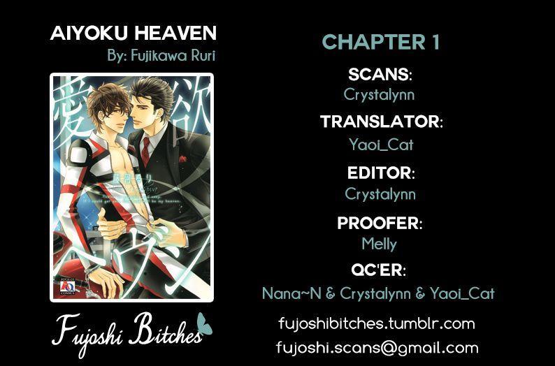 Aiyoku Heaven 163
