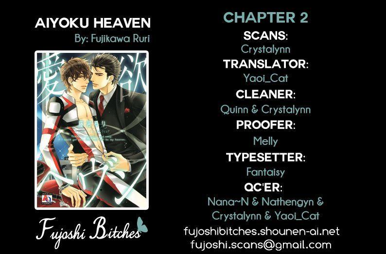 Aiyoku Heaven 164