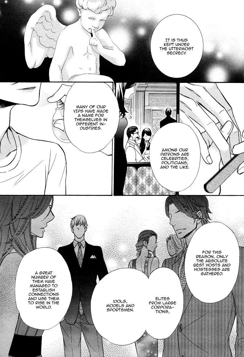 Aiyoku Heaven 21