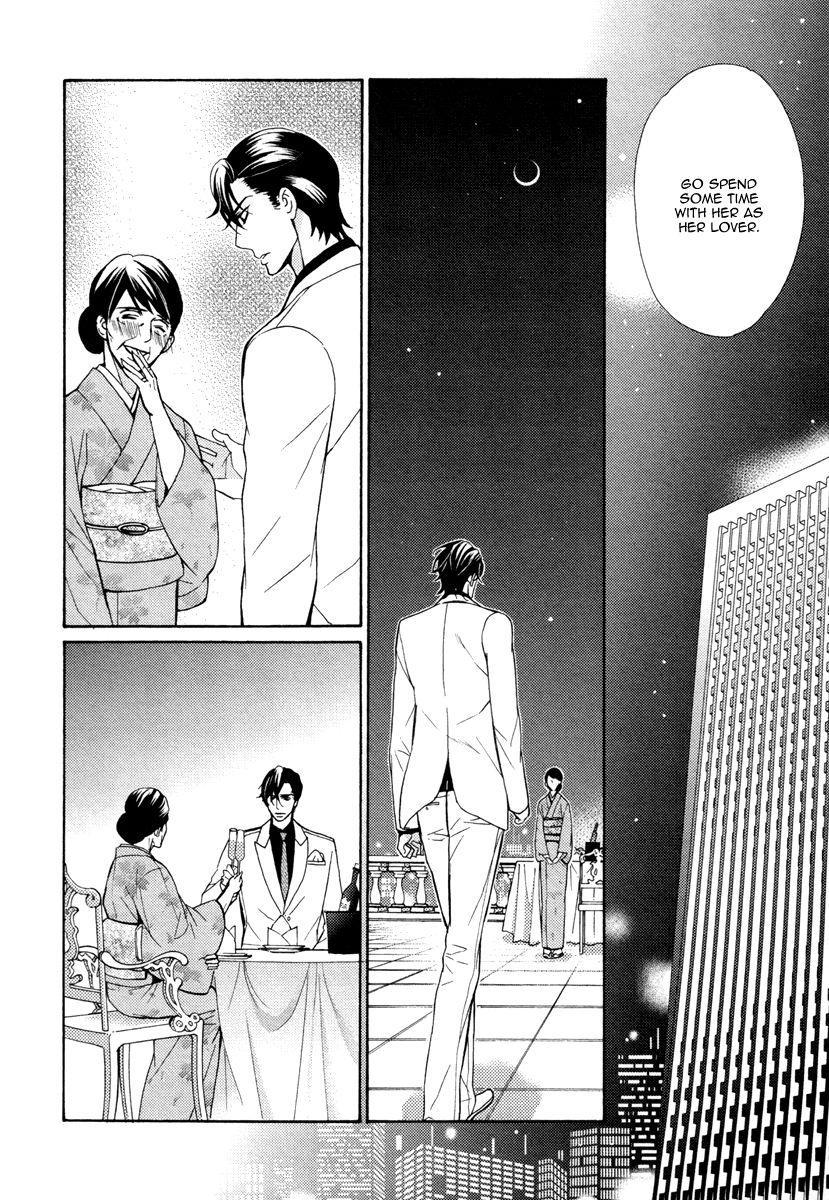 Aiyoku Heaven 27