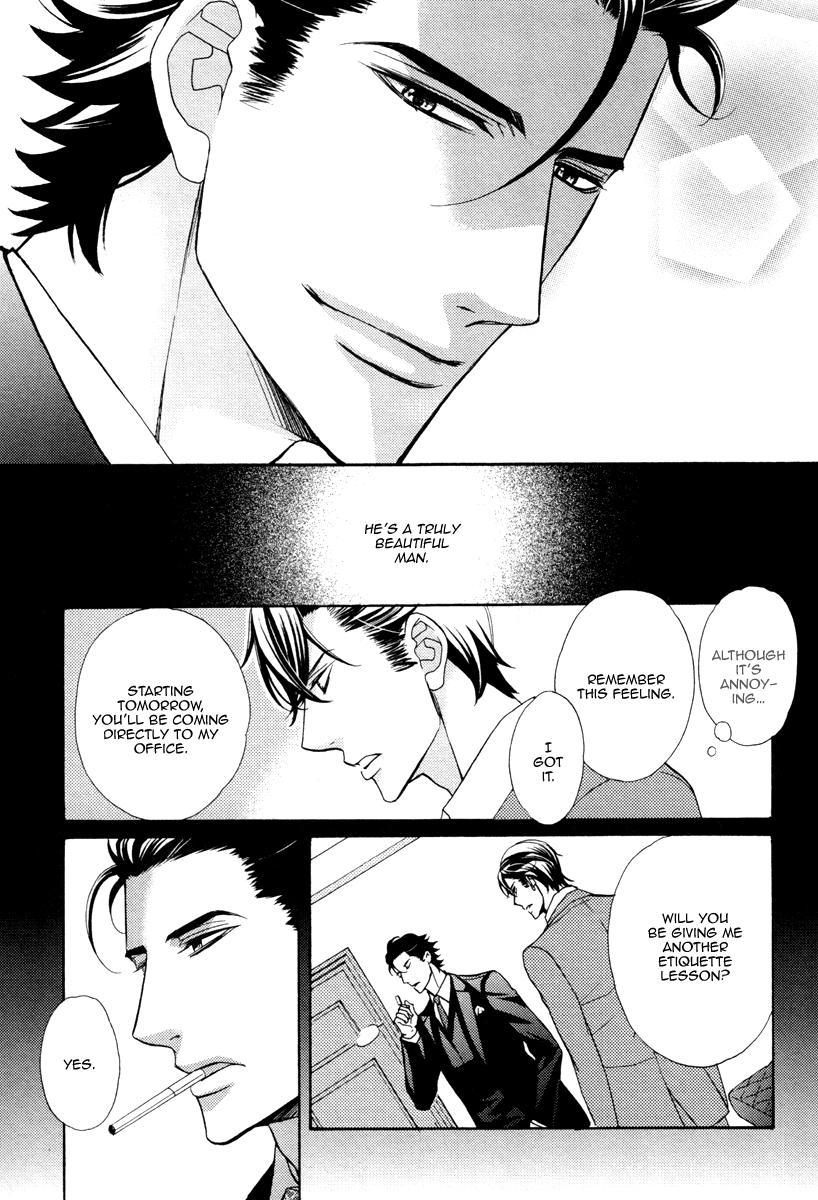 Aiyoku Heaven 43
