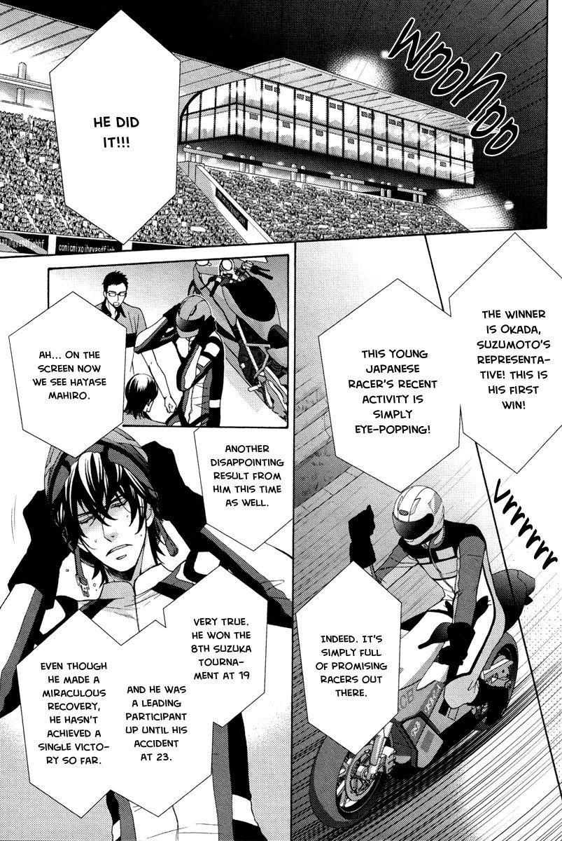 Aiyoku Heaven 5