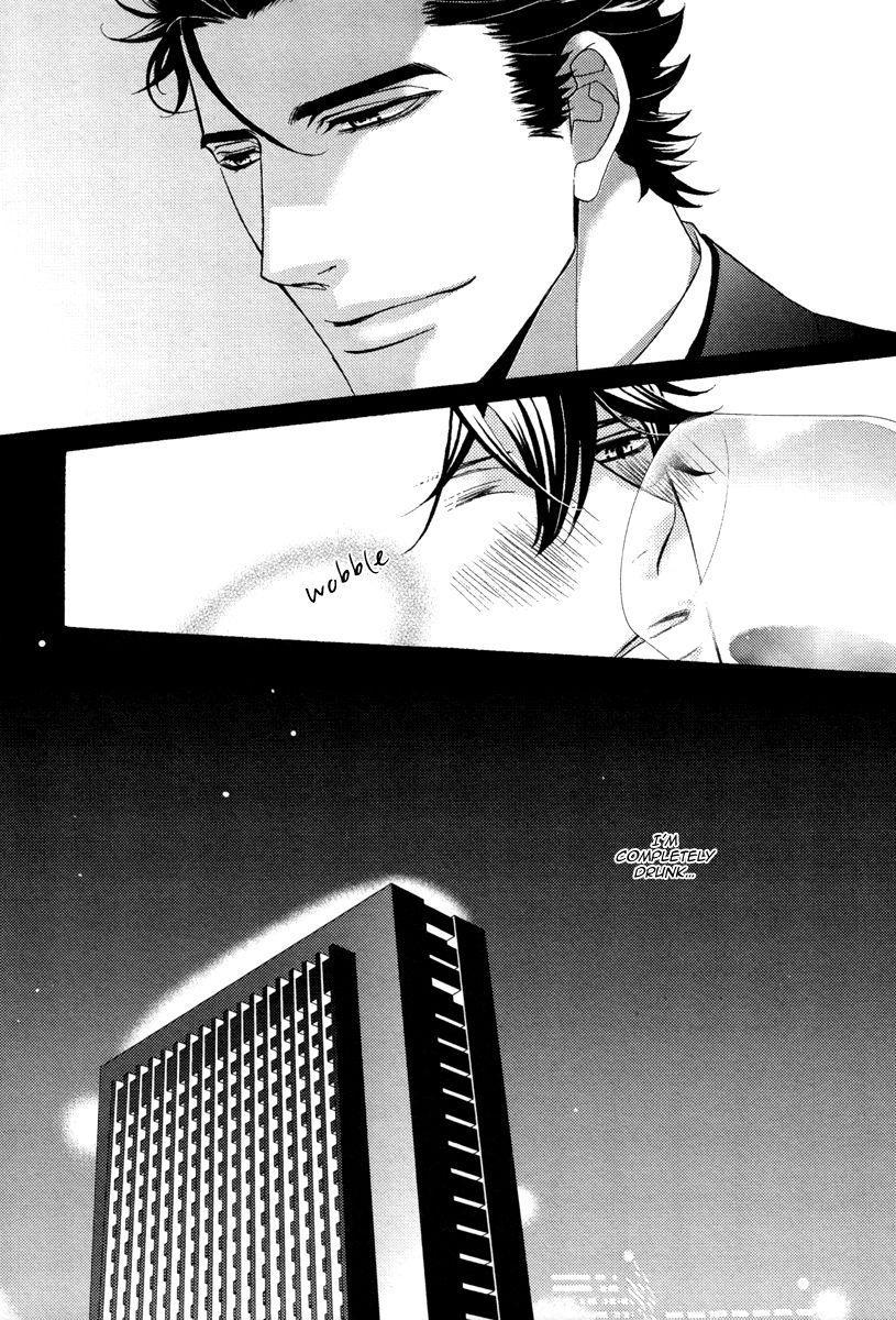 Aiyoku Heaven 78