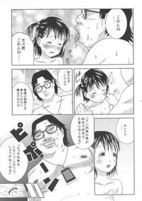 Ou-sama Appli de Nani o Suru!? 6