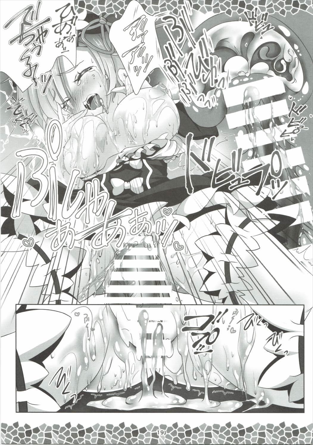 Re:Remu kara Hajimeru Orei no Orei 20