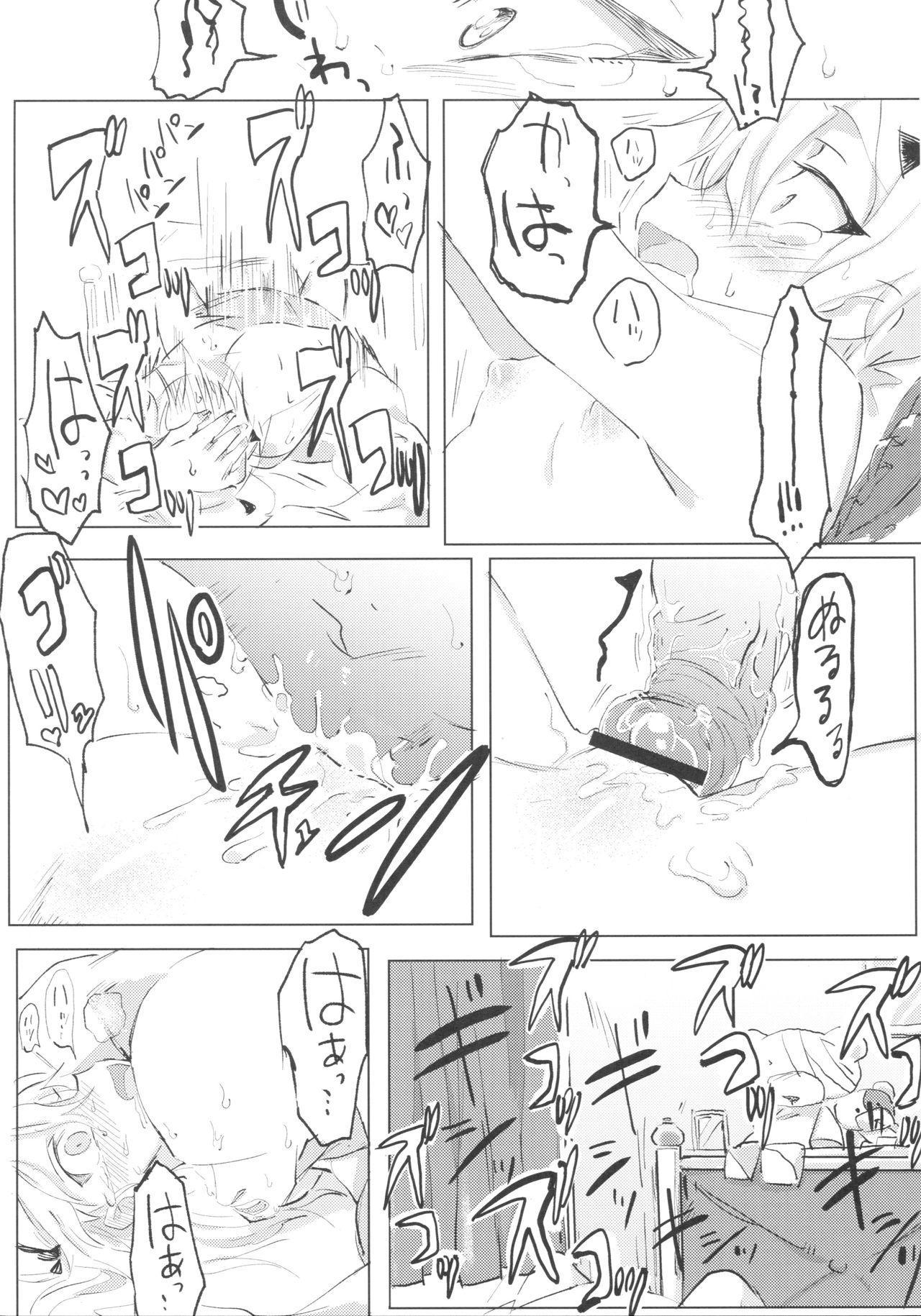 Shimada Arisu to Tappuri Amaama Ichaicha Love love Shite Chottodake Sex suru Atsui Hon 37